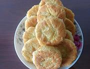 凯特香酥饼