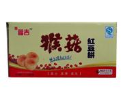 福吉猴菇红豆饼