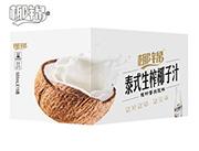 500mLx15泰式生榨椰子汁白色版纸箱