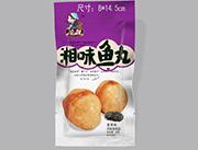 凌妹湘味鱼丸紫菜味