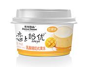 恋上奶优乳酸菌奶优果冻160克
