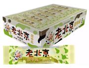 老北京软牛轧糖抹茶味