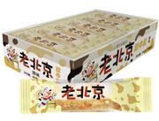 老北京软牛轧糖原味