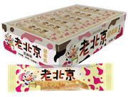 老北京软牛轧糖芝麻味