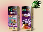 米享时光黑糖黑米浆(利乐)