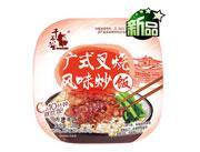 千石谷广式叉烧风味炒饭