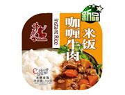 千石谷咖喱牛肉米饭