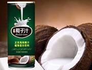 西恒椰子汁