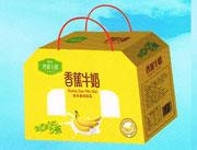 华晨香蕉牛奶符合蛋白饮料