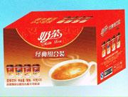 华晨奶茶经典组合装固体饮料