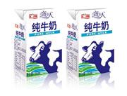 汇源意中人纯牛奶250ml