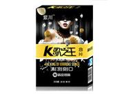 K歌之王-含片 (�精品��嘴)