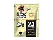 罗巴克白咖啡二合一速溶咖啡饮料