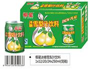 椰星冰糖雪梨汁饮料250ml(简箱)