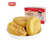 好彩头原味金丝肉松饼450g礼盒