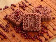 梁福吉红豆糕
