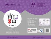 宝山瓜子(葵花子)紫色包装1kg