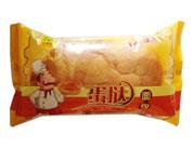 琪嘉园蛋挞面包