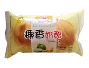 琪嘉园椰香奶酪面包