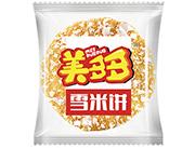 美多多雪米饼