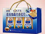 可利客蓝莓果蔬营养麦片