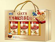 可利客红枣枸杞营养麦片