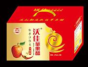 沃佳苹果醋270ml春节8瓶装箱