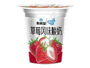 新希望蝶泉草莓风味酸奶