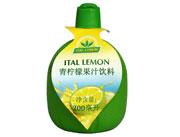 意大利青��檬果汁�料