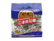 芝麻官江津油酥米花糖458克