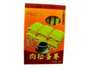 澳凼传统特级原味肉松凤凰卷200g