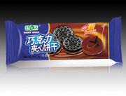 北方�G人巧克力�A心�干牛奶味120g