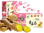 凤宝山老姜茶国体饮料192g