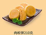 肉松饼210克
