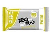 668果园山楂系列-山楂糕(小包)