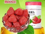 源枝园味草莓罐头