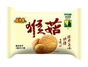 鑫米客猴菇酥性饼干称重