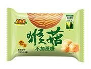鑫米客不加蔗糖猴菇酥性饼干称重