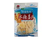 沂蒙东红冰糖姜片108g蓝袋装