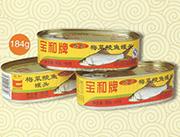 宝和牌梅菜鲮鱼罐头