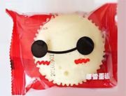 吉盛园蒸雪蛋糕展示