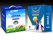 江中中老年高钙饮品250mlx12盒