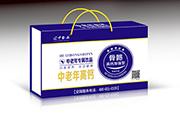 江中食品中老年高钙饮品250mlx12盒礼盒装