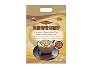 广吉焦糖玛奇朵咖啡