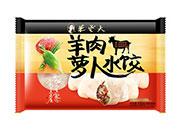 朱老大羊肉萝卜水饺450g