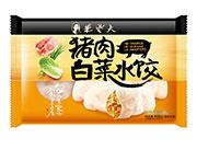 朱老大猪肉白菜水饺450g