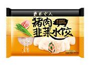 朱老大猪肉韭菜水饺450g