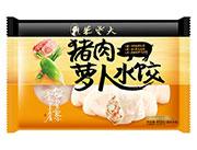 朱老大猪肉萝卜水饺450g