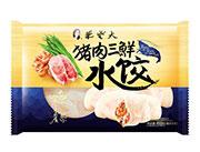 朱老大猪肉三鲜水饺450g