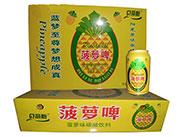 贝丽斯菠萝啤菠萝味碳酸饮料24罐320ML
